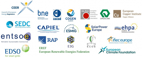 eusew all logos